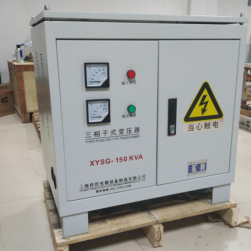 三相变压器150KVA