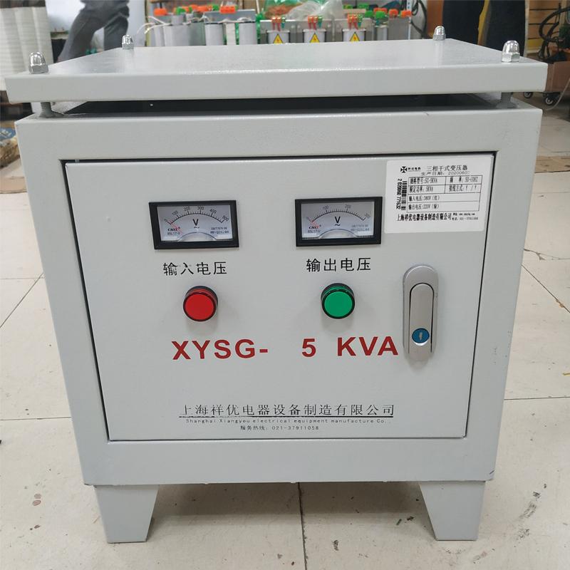 变压器5000VA